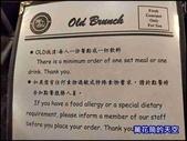 20200728台北MR. OLD COFFEE:萬花筒永春7.jpg