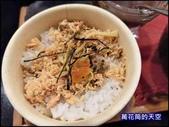 20200620台北大車輪定食料理台北重慶店:萬花筒26大車輪.jpg