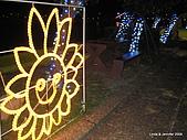 20090724宜蘭青蔥酒堡蘭雨節:IMG_7085.JPG