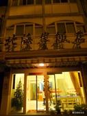 20140220馬祖北竿北海岸飯店:P1790245.JPG