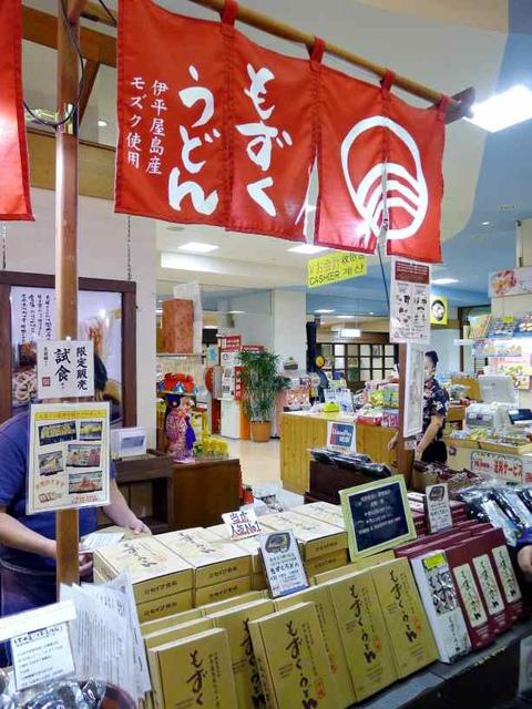 P2490282.JPG.jpg - 20171231日本沖繩文化世界王國(王國村)