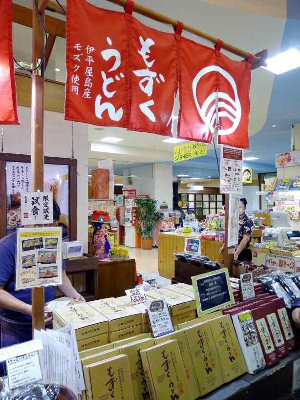 20171231日本沖繩文化世界王國(王國村):P2490282.JPG.jpg