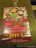 20121215新北涓豆腐板橋店:P1570575.JPG