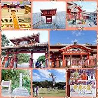 201801沖繩inCollage_20180404_172011573C.jpg - 20180102日本沖繩首里城