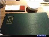 20191128台中屋馬燒肉中港店:萬花筒6屋馬中港店.jpg