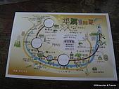 20090322平溪菁桐踏青去:IMG_0383.JPG