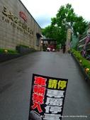 20110619手信坊創意和菓子文化館:P1140833.JPG