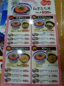 20110716火腿戰激安店買翻天第五日:P1190743.JPG