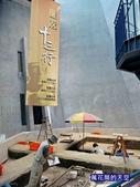 20191011新北十三行博物館Shihsanhang Museum of Archaeology:萬花筒17十三行.jpg
