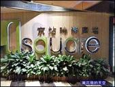 20201116台北焼肉ライク(燒肉LIKE)台北京站店:萬花筒1燒肉LIKE.jpg