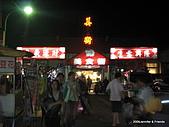 20090322平溪菁桐踏青去:IMG_5875.JPG