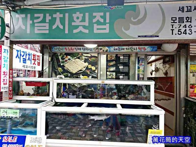 萬花筒的天空143五.jpg - 20181022韓國釜山第五天