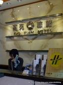 20110701台中高苑旅館中正店:P1150912.JPG