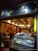 20120131大馬吉隆坡茨廠街:P1350373.JPG