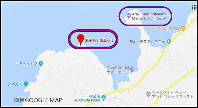 萬花筒的天空 (27)A.jpg - 20180101日本沖繩萬座毛