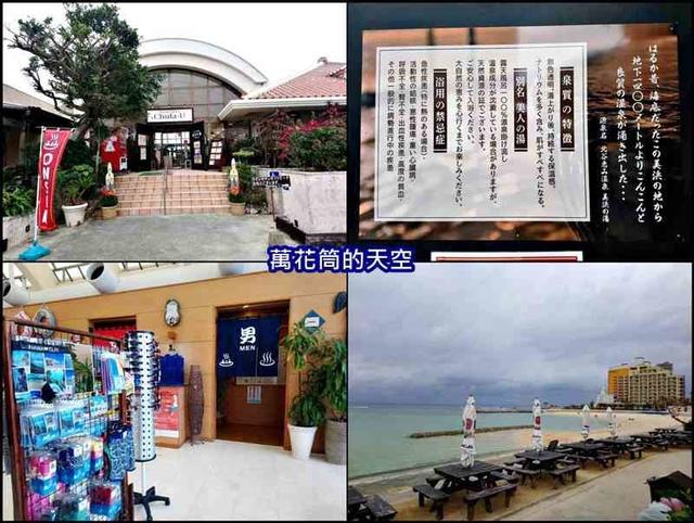 萬花筒的天空4.jpg - 20181231日本沖繩跨年血拼全記錄