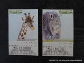20110713北海道旭川市旭山動物園:P1160872.JPG