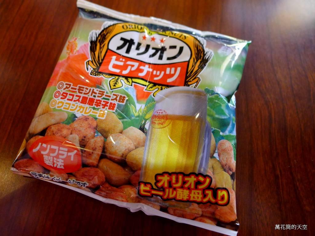20130821沖繩名護ORION啤酒工廠:P1740483.JPG