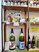 20171231日本沖繩文化世界王國(王國村):P2490276.JPG.jpg