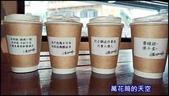 20200417台北溫咖啡:萬花筒7溫咖啡.jpg