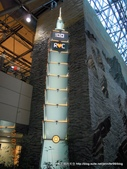 20110712北海道重遊札幌第一日:DSCN9662.JPG