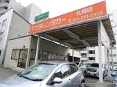 20110713北海道租車奔馳第二日:P1160748.JPG