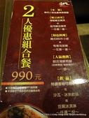 20121215新北涓豆腐板橋店:P1570576.JPG