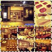 20180427台北夜上海餐廳@信義新光三越A4:夜上海 (2).jpg