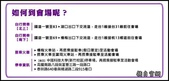 20191128桃園楊梅仙草花節:萬花筒1仙草花節2019.jpg