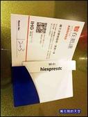 20200204台中公園智選假日酒店HOLIDAY INN EXPRESS:萬花筒21台中智選假日.jpg