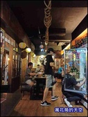 20200529新北板橋老串角居酒屋(板橋江翠店):萬花筒16江子翠老串角.jpg