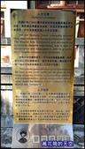 20201019台中六藝武道館:萬花筒34台中A.jpg