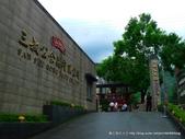20110619手信坊創意和菓子文化館:P1140834.JPG