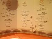 20130214蘭城晶英櫻桃烤鴨大餐(第二回):P1610098.JPG