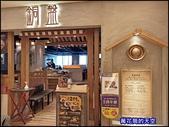 20101009台北銅盤嚴選韓式烤肉(統一時代百貨店):萬花筒1銅盤.jpg