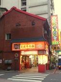 20140116青藏牛肉麵:1017299526.jpg