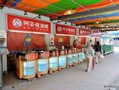 20170518台中梧棲觀光漁港: