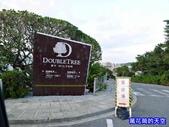 20171229日本沖繩那霸DOUBLE TREE BY HILTON SHURI CASTLE:201712沖繩HILTON80.jpg