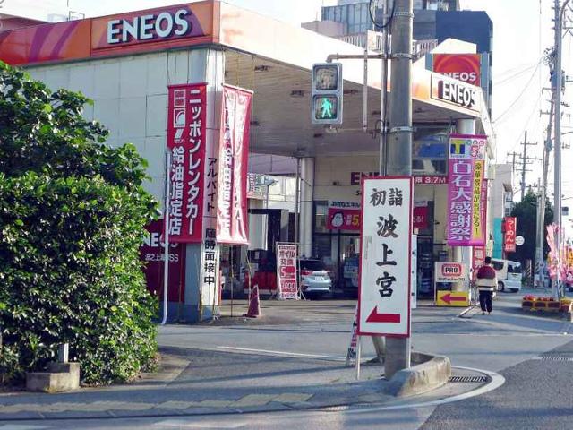 P2490449.JPG.jpg - 20180101日本沖繩波上宮初詣
