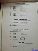 20180430台北味旅vojaĝo coffee:萬花筒的天空P2550099味旅.jpg
