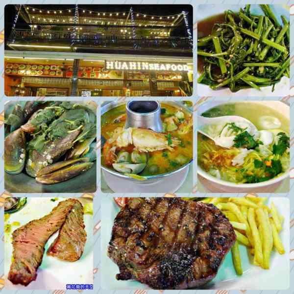 龍蝦晚餐 (2).jpg - 20180214泰國HUAHIN Seafood Restaurant@差財夜市