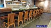 20200805台北大和日本料理:萬花筒1大和.jpg