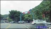 20201108新北五股鴻興土雞城(元長店):萬花筒8觀音山.jpg