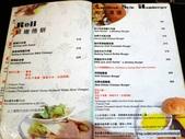 20130111台北25號廚房:P1580634.JPG