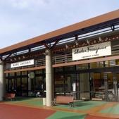 20130817日本沖繩ASHIBINAA OUTLET:相簿封面