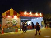 20170210雲林台灣燈會:P2370073.JPG