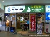 20110713北海道旭川市旭山動物園:P1160873.JPG