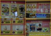 20110713北海道旭川市旭山動物園:20110713NIKON.jpg