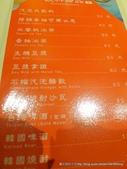 20121215新北涓豆腐板橋店:P1570577.JPG