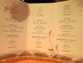 20130214蘭城晶英櫻桃烤鴨大餐(第二回):P1610099.JPG